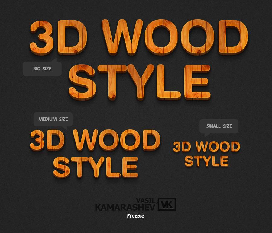 3D Wooden text