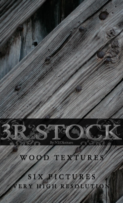 Texture_Pack_3___Wood_by_NEOkeitaro