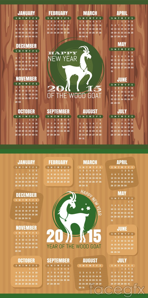 facegfx-vector-sheep-calendar-vector