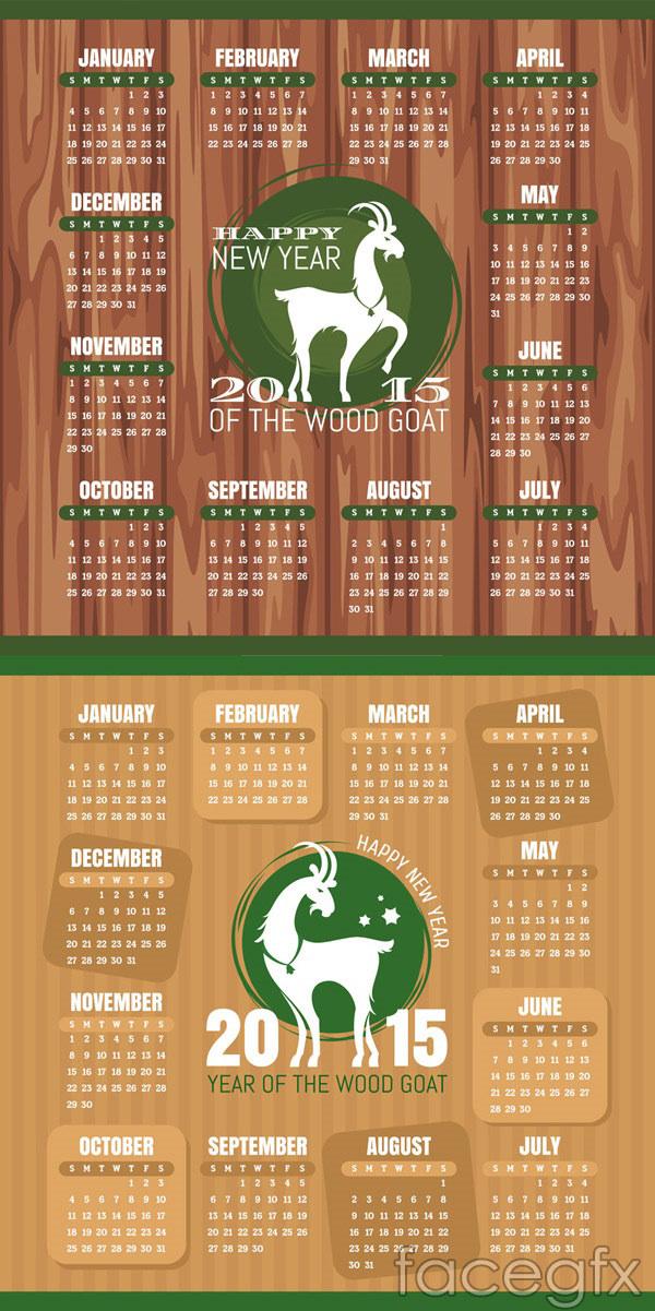 facegfx-vector-sheep-calendar-vector
