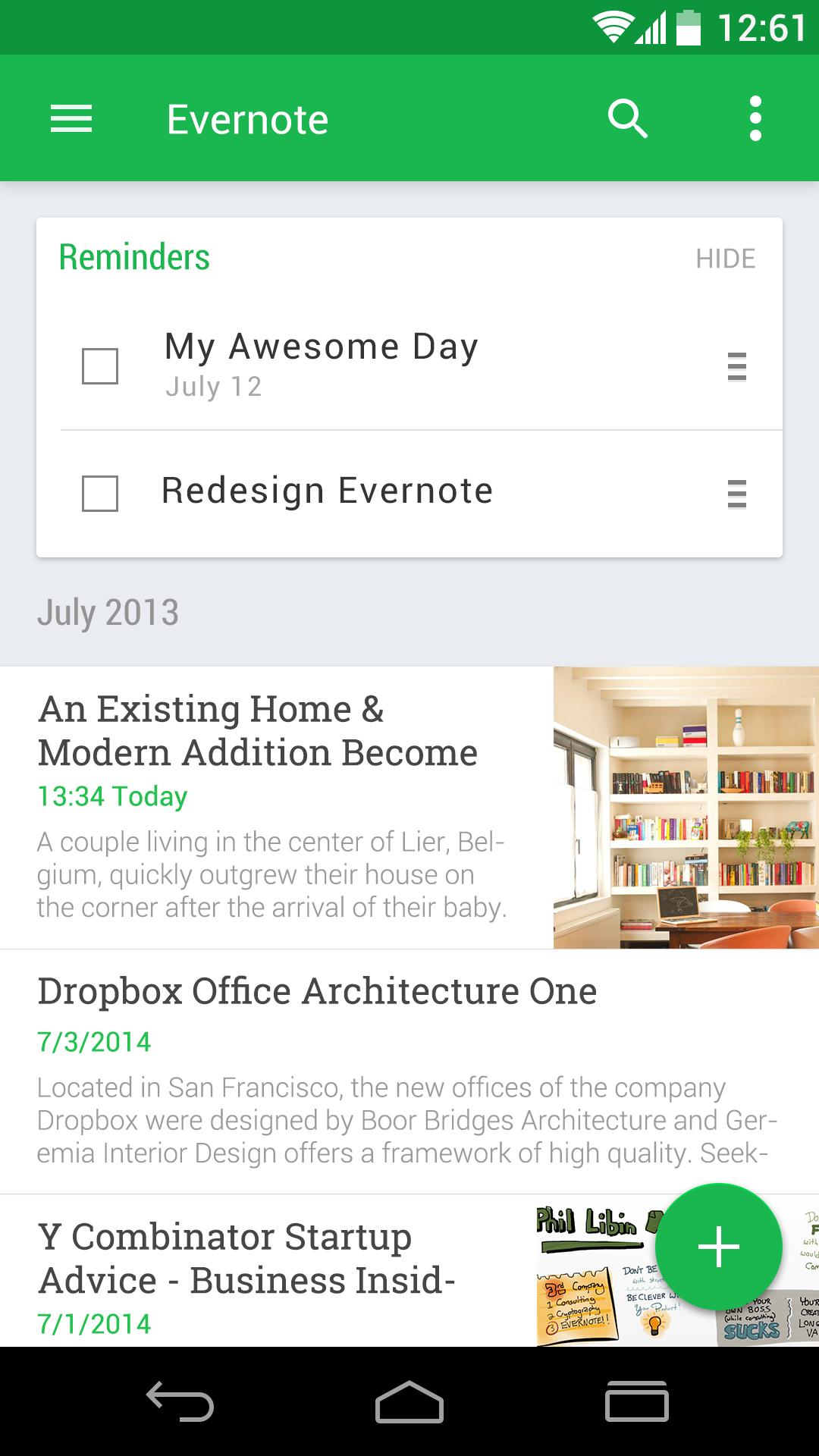 material design app