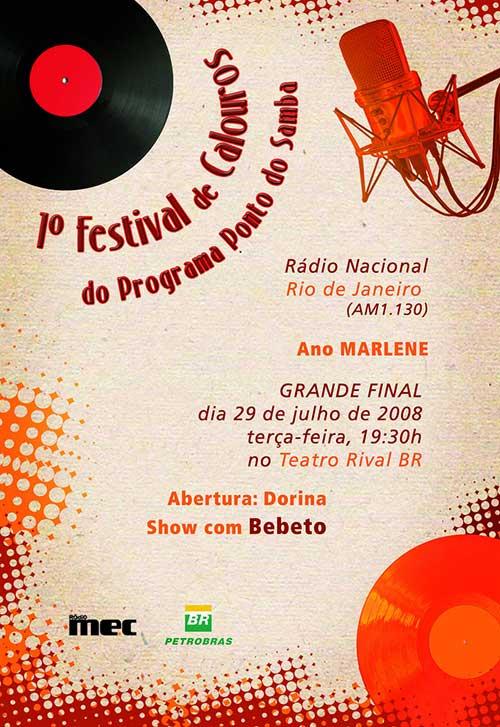 festive-retro-poster