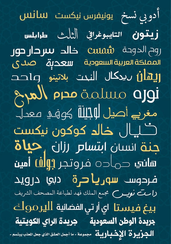 arabic_font_collection