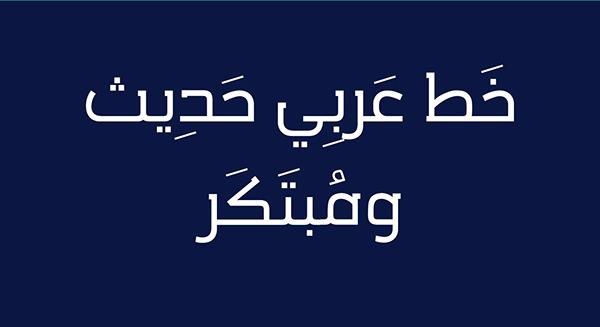 sheba-font