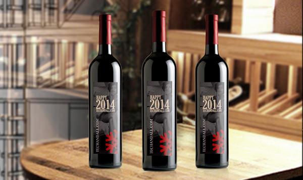 winebottle_mockup