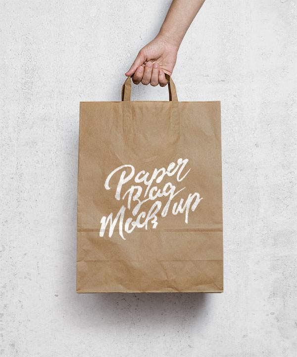 brown paper bag mockup1