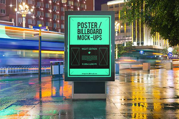 billboard-poster-mockup-psd
