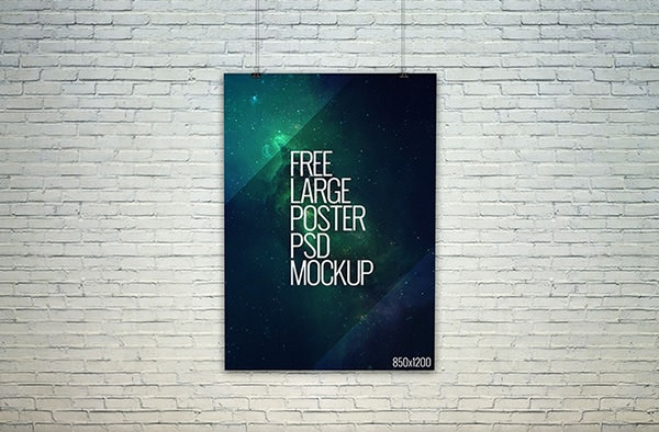 free-psd-large-poster-mockup