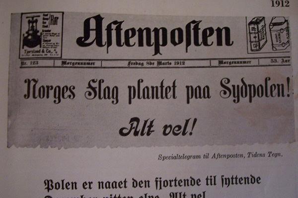 Vintage Headline News Paper Texture