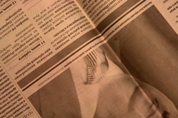 vintage newspaper texture