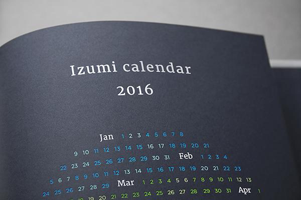 Izumi Calendar Design