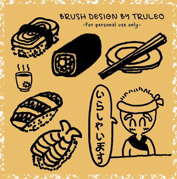 sushi doodle photoshop brushes