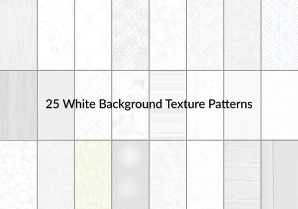white-background-texture-patterns.jpg