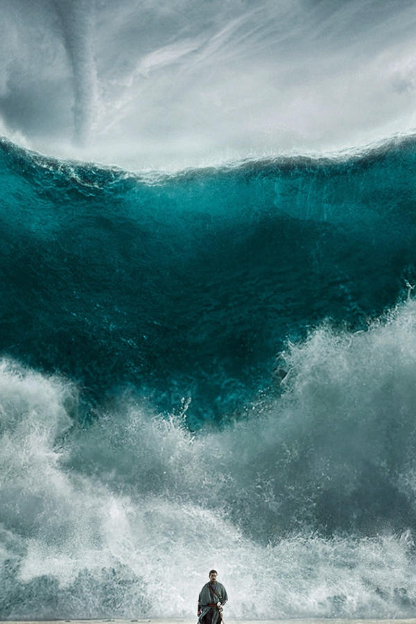 Wave Sea Art Film Illust iPhone 4 Background