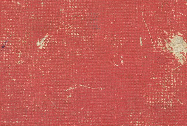 Download High Quality Red Paper Texture