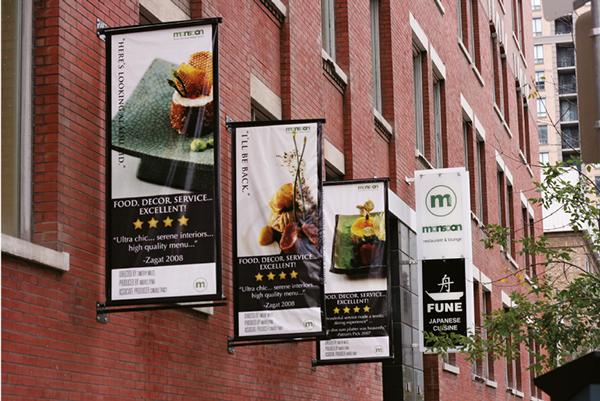 Monsoon Restaurant Hanging Banner