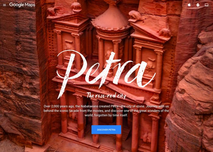 petra in Street view