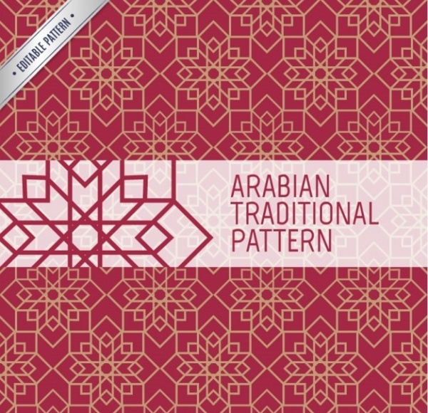 Download Arabian Traditional Pattern