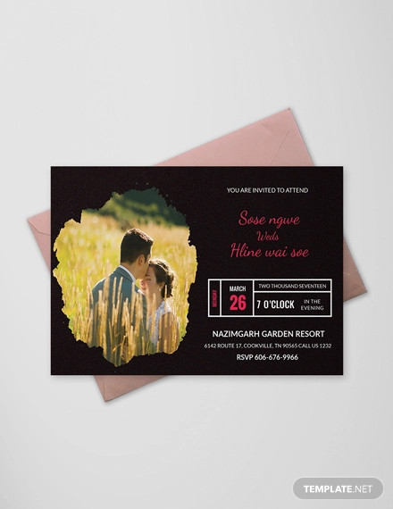 free black engagement invitation card template