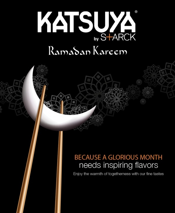 Japanese Katsuya Ramadan Pattern