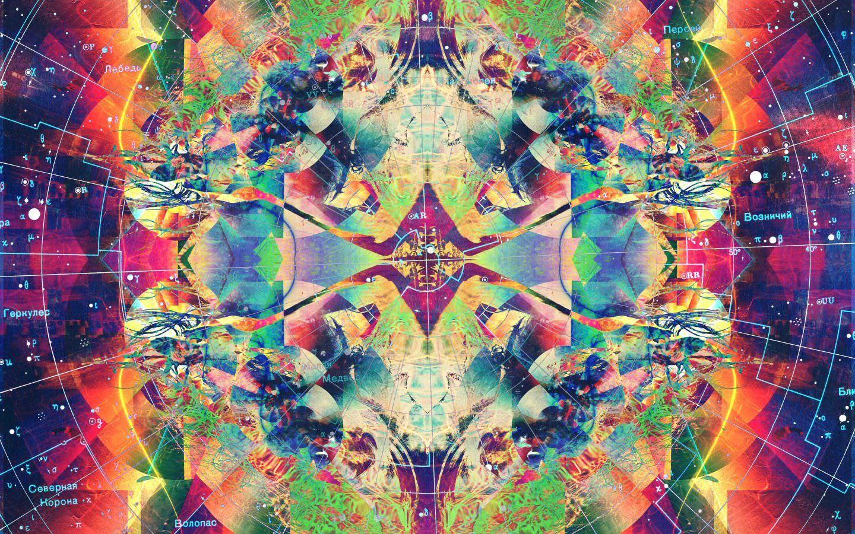 Mind Blowing Trippy Wallpaper