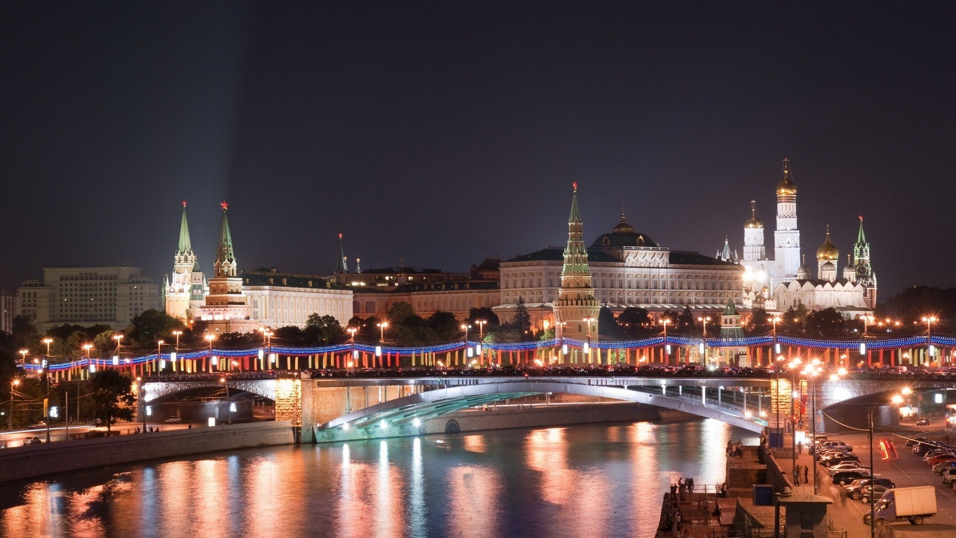 Moscow City Lights Wallpaper