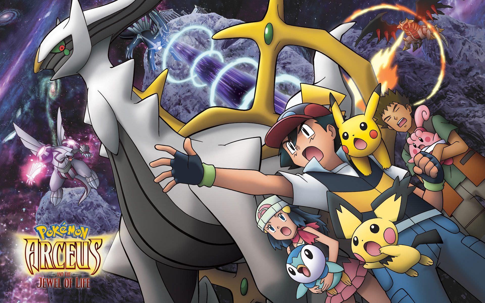 Pokemon HD Background