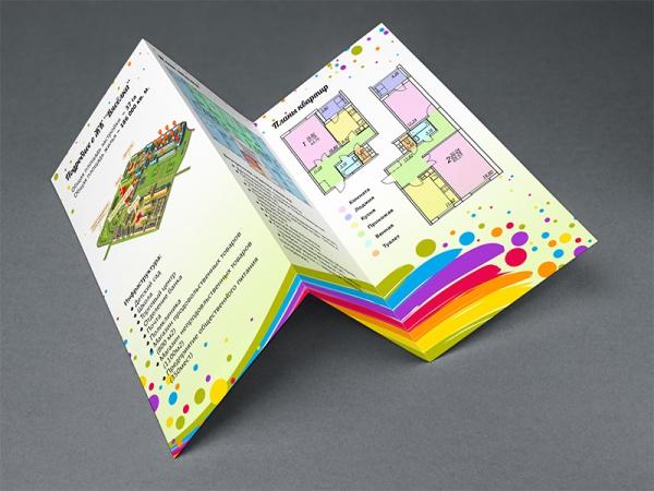 Rainbow Construction Tri Fold Brochure