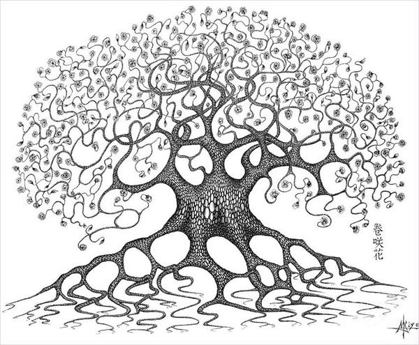 Wonderful Tree drawing