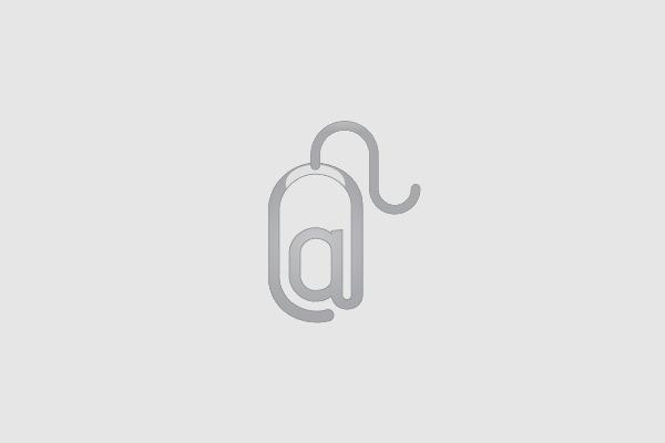 Email Inbox Logo Design