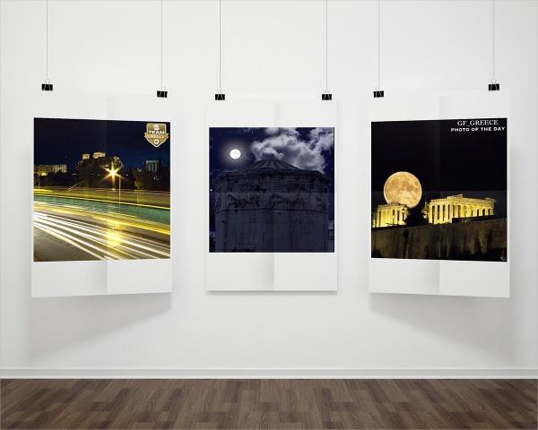 Travel Photography Gallary Presentation