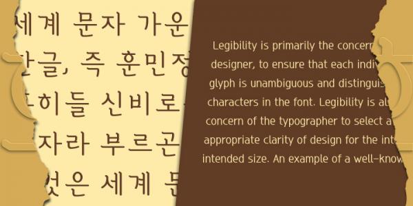 CoreBori Font