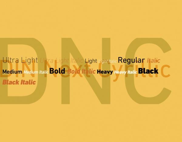 din next cyrillic font