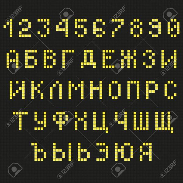 digital scoreboard cyrillic font
