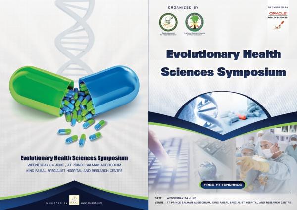 Evolutionary Health Sceinces Brochure