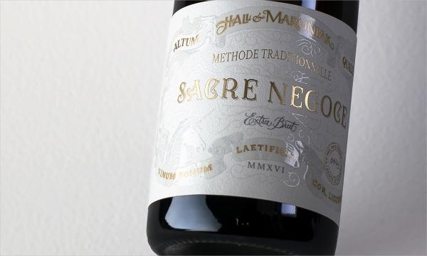 Hall & Marciniak – Wine Label