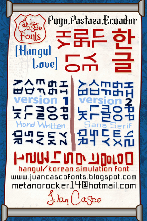 Hangul Love 2 Korean font