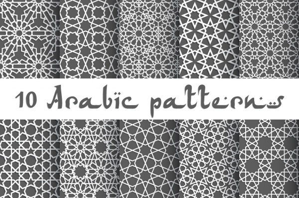 Islamic Geometric Patterns Black And White
