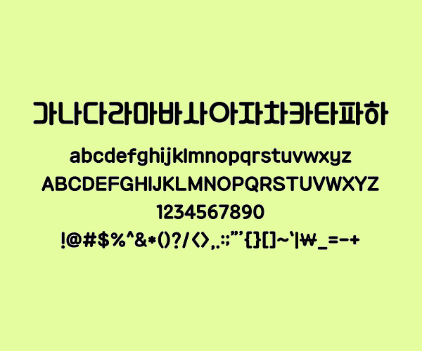 Korean Sunflower Font