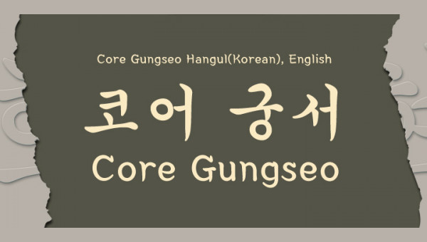 21 Korean Fonts