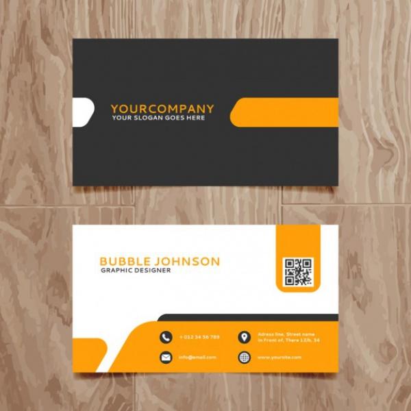 modern simple business card1