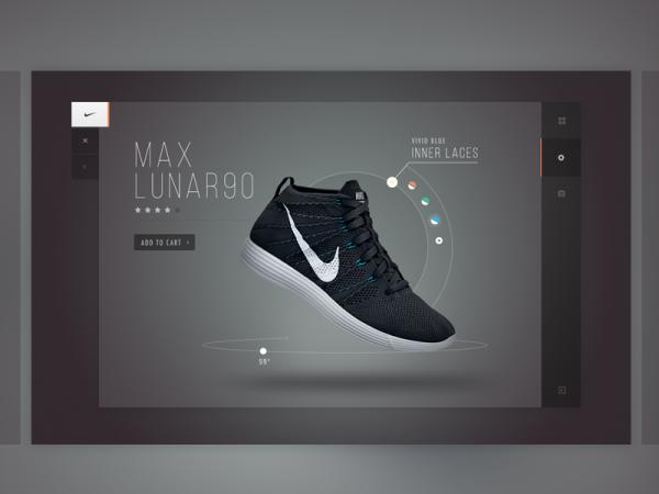 Nike Product ID Mockup