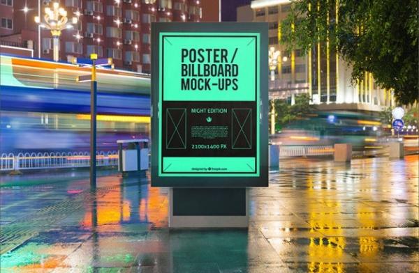 Poster billboard Dislay mockup