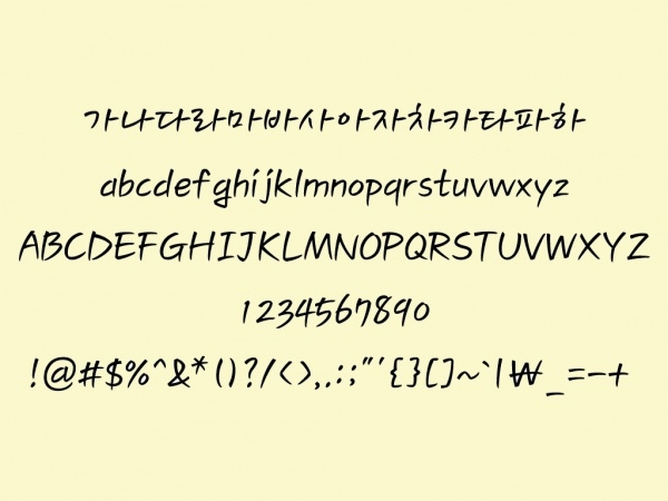 Typo Papyrus M