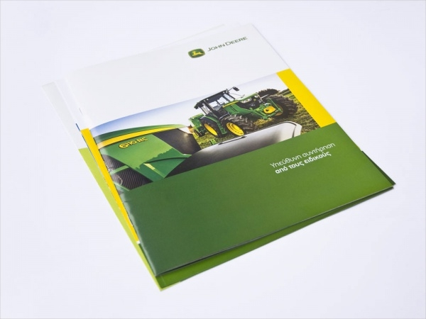 Agrotech Company Profile Brochure
