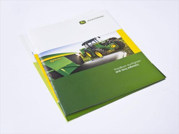 Agrotech Company Profile Brochure