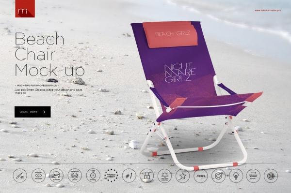 Beach Chair Mock-up