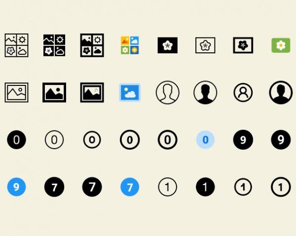Round Shaded Circle Icons