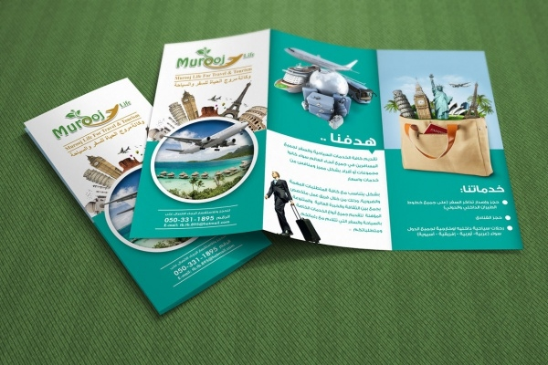 Travel & Tour Trifold Flyers