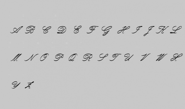 Alphabetical Rough Brush Script